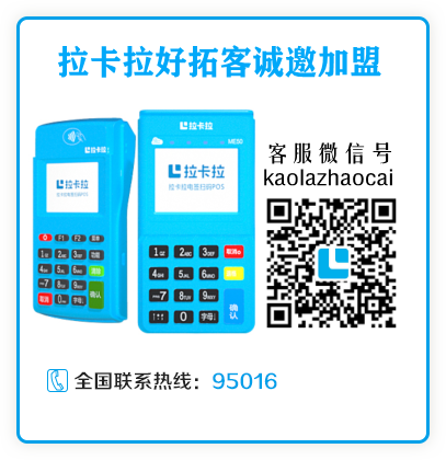 银小云|  银小云| 银小云app| 银小云官网.png